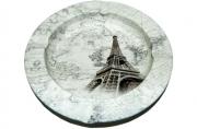 Пепельница металическая Париж