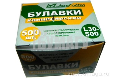 Булавка офис. L30-500 с ушком, 500 шт, картон. коробка /10 /0 /480 /0