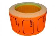 Ценник ролик. 30*20мм (350эт) /100 оранжевый
