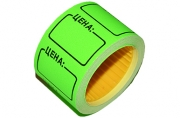 Ценник ролик. 35*25мм (200эт) /зеленый