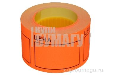 Ценник ролик. 50*40мм (200эт) оранжевый