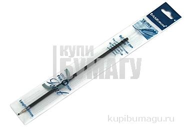 стержень шар синий 140мм ULTRA