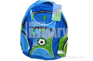 рюкзак школьный Soccer голубой
