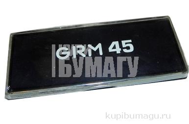 Сменная штемпельная подушка офисная СИНЯЯ 1шт. для GRM45