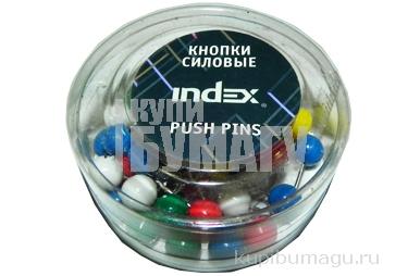Кнопки силовые, сферические, 20 мм, 50шт, в пластиковой баночке