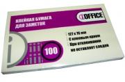 """Клейкая бумага для заметок (76*127 мм) 100 листов, желтая """"iOffice"""""""