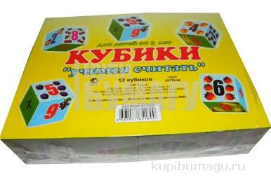 """Кубики (12 куб) """"Учимся считать"""""""