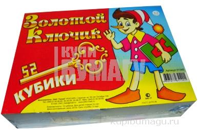 "Кубики (12 куб) ""Золотой ключик"""