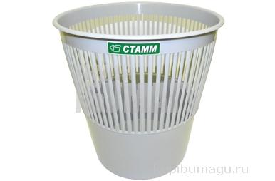 Корзина для бумаг, сетчатая, серая, 9 литров,  (СТАММ)