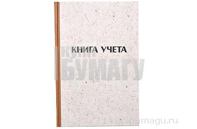 Книга учета 96л клетка А4 200*290 тв ламин картон¶блок офсет УДП КУ-721