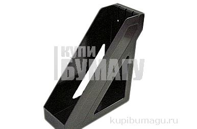Лоток вертик черный БАЗИС (СТАММ)