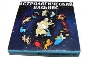 """Пасьянс """"Астрологический"""""""