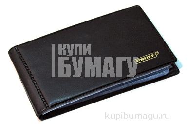 """Визитница на 24 карточки ПВХ черная """"Proff"""""""