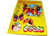 Раскраска пластилином. Бабочки-красавицы. 4 картинки