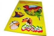 Раскраска пластилином. Динозавры. 4 картинки. А4