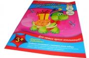 """Цветная бумага А4 8цв. 8л. от 3+""""Черепашка с подарком"""" КТС"""