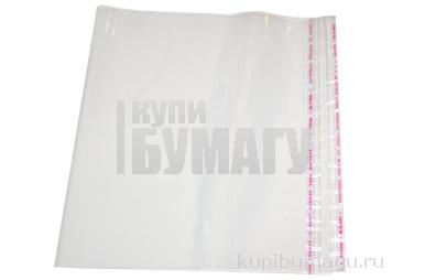 Обл для рабочих тетрадей универс 222*420 ПВХ 110мкм кл/край АППЛИКА С2864