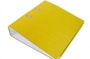 """Файл 70мм """"Стандарт"""" желтый"""