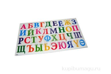 "Набор магнитный 6993 ""Буквы"", 35 шт, 19х35 см, ЭВА /1 /0 /200 /0"