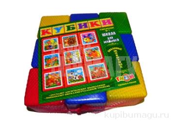 Игрушка выдувная кубики тематические №7 Арт. Р-6645