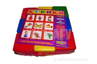 Игрушка выдувная кубики тематические №9 Арт. Р-6665