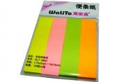 Закладка с липким слоем, 4 цвета, 19*75 мм